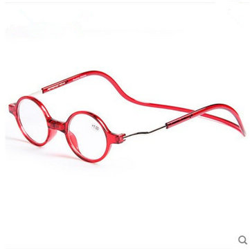 Men Women Magnet Hanging Neck Reading Glasses