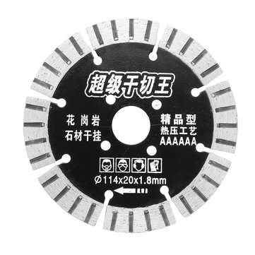 Drillpro 114x20x1.8mm Diamond Saw Blade Diamond Grinding Wheel for Cutting Concrete Granite