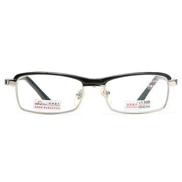 BRAODISON HD Space PC Lens طويل النظر نظارات القراءة مكافحة الإشعاع مكافحة التعب