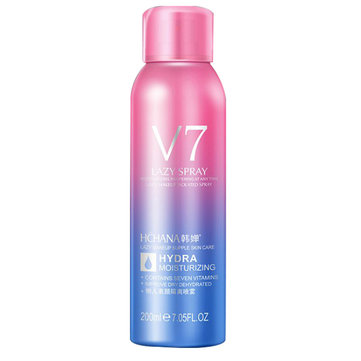 200ml V7 Skin Whitening Cream