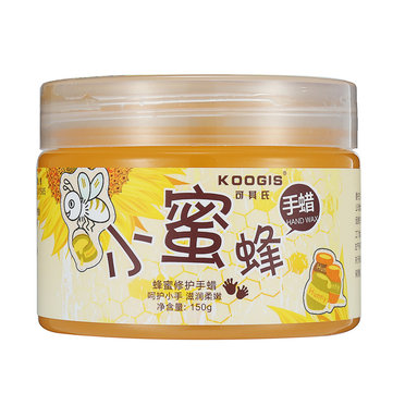 Honey Hand Wax Peel Off Mask Moisturizing 150g