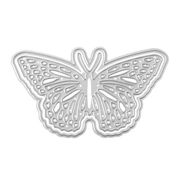 1set Butterfly Frame Metal Scrapbooking Die Cuts Craft Decorative Embossing Folder Cutting Dies