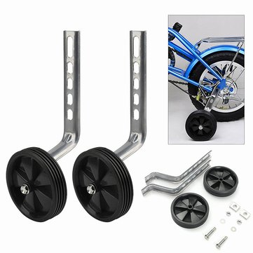 BIKIGHT Children Kid Bicycles Training Bike Balance Safety Training Wheels 12 - 20 Inch
