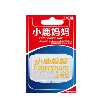 Fawnmum Dental Orthodontic Wax Pain Relieve For Orthodontia Appliance Irritation Food-grade Material