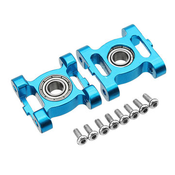 XFX 450 V2 RC Helicopter Parts Metal Main Shaft Bearing Block
