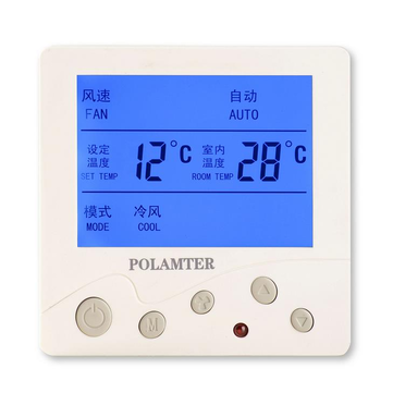 220V 220 mA Digital Temperature Controller Thermostat Control Switch LCD Display