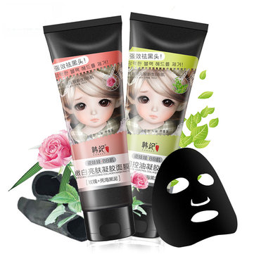 Dead Sea Mud Blackhead Remover Mask Black Purifying Face Deep Cleansing Peel Off Acne Pore Whiten