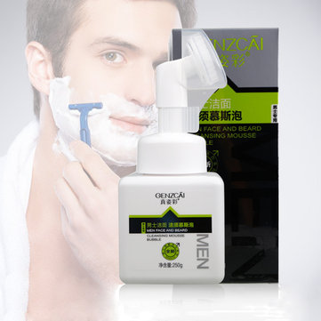 GENZCAI Men's Beard Shaving Foam Rich Mousse Bubble Brush Deep Cleaning Oils Control Gel