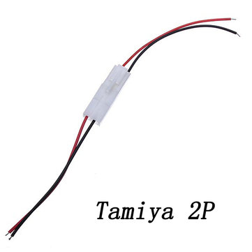 Battery Charger Male & Female Connectors JST Tamiya Huanqi Connectors