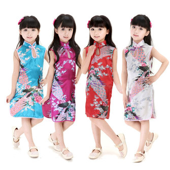 chinese dress for girls peacock cheongsam qipao clothes costumes