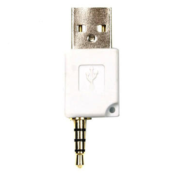 New Mini USB Data and Charging Adapter for Shuffle-2 (White)